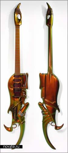 Ultra Zone Guitar