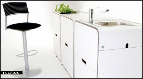 Модульная кухня A la carte