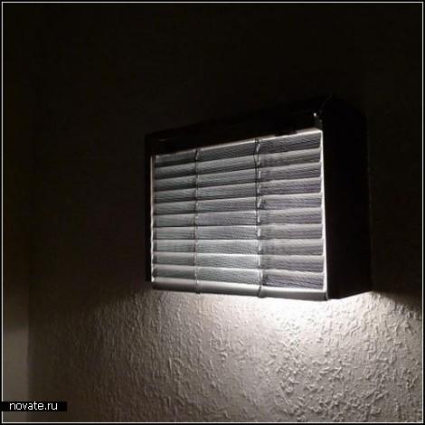 Светильник Adjustable Light Lamp, прикрытый жалюзи
