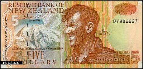 Новозеландская банкнота. Покоритель Эвереста, сэр Эдмунд Хиллари (Edmund Hillary)