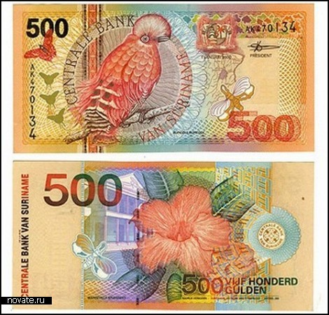 Суринам валюта куплю два доллара одной купюрой