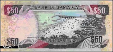 Деньги Ямайки