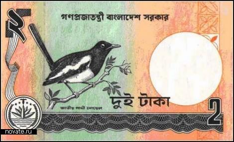 Купюра из Бангладеш