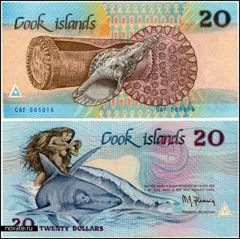 Купюры с островов Кука