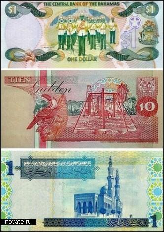 Самые необычные банкноты со всего мира. Обзор