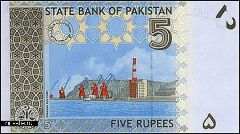 Деньги Пакистана