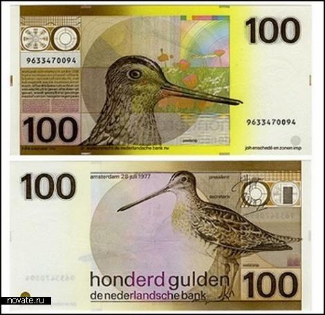 Голландские деньги