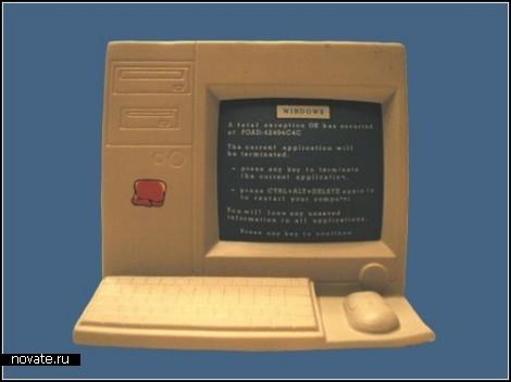 Антистрессовый компьютер Beat it Up для владельцев *падающей* Windows