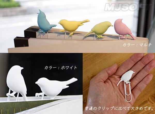 Puhlmann Bird Clips. Скрепки-закладки с фигурками птиц