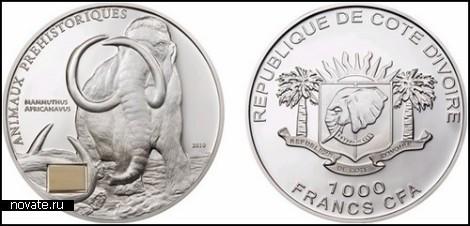Обзор самых необычных монет мира