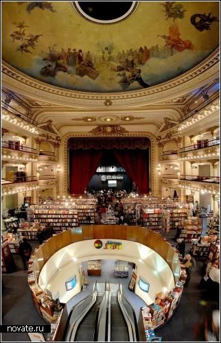 El Ateneo bookstore в Буэнос Айресе