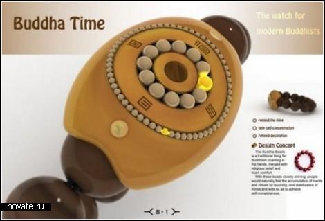 Часы Buddha Time, созданные для буддистов. Концепт