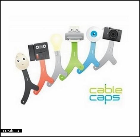 Креативные *подтяжки* Cable Caps для USB-проводов