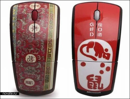 Оригинальные мышки китайского происхождения