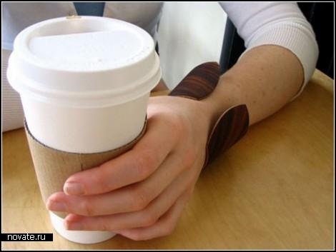 Браслеты Coffee Cuff и на руку, и на чашку с кофе