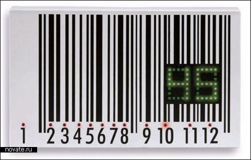 Часы - штрих-код
