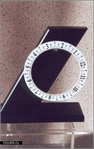 Часы наоборот