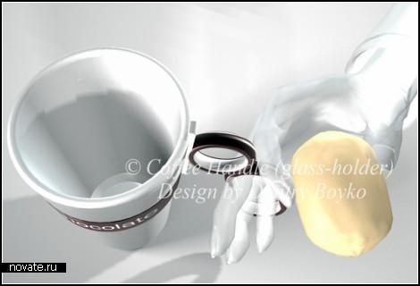 Cup holders. Cъемные ручки для бумажных стаканчиков