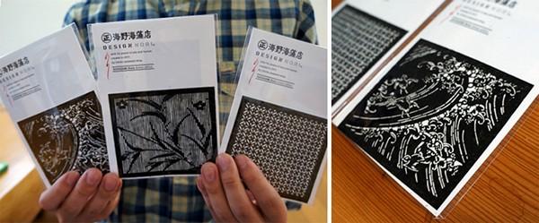 Design Nori. Дизайнерские нори от I&S BBDO