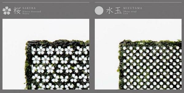 Design Nori. Дизайнерские нори для дизайнерских суши