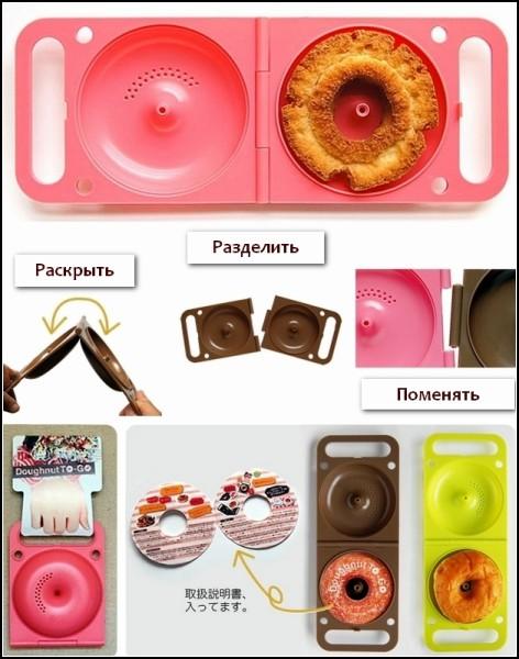 Doughnut To-Go: пластиковый футляр для переноски пончиков