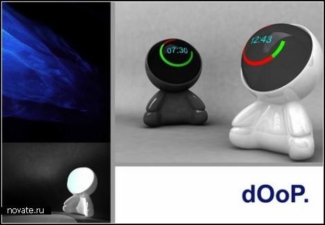 Концептуальный будильник DOop