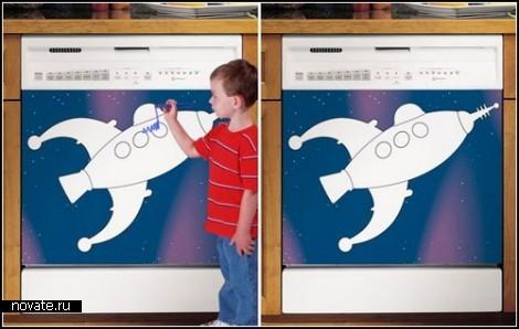 Виниловые наклейки для детского творчества на стиральной машинке