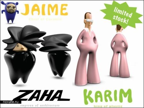Куклы по образу и подобию знаменитых дизайнеров