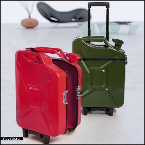 Дизайнерские чемоданы GasCase, они же бывшие канистры для керосина