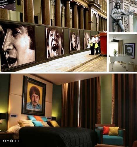Отельная *битломания*. Так по-Ливерпульски...