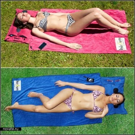 Пляжный комплект hi-Sun со встроенными динамиками