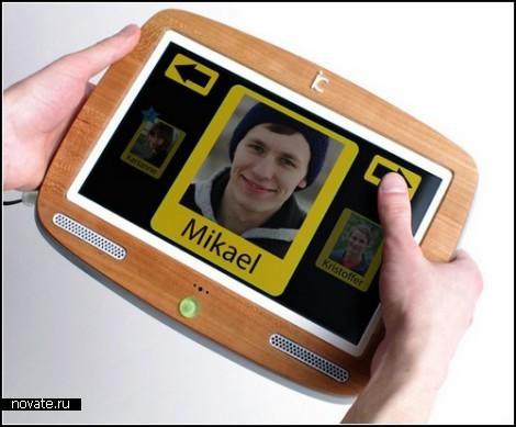 IC Social Communication Tool от Микаэля Йохансена (Mikael Johansen)