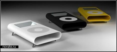Столики в стиле iPod от дизайнера Mirko Ginepro