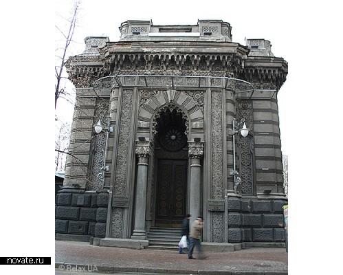 Караимская кенаса, улица Ярославов Вал