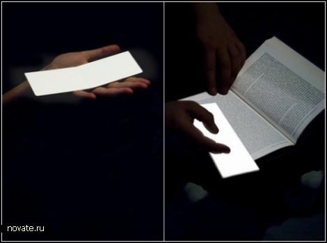 Закладка-фонарик Lightleaf