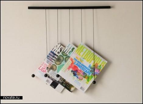 Обзор необычных дизайнерских подставок для журналов