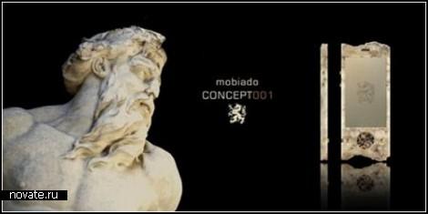 Мраморный *кирпич* CPT001 от Mobiado. Концептфон
