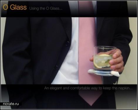 Бокал O`Glass от дизайнера Alvaro Lagos Vasquez