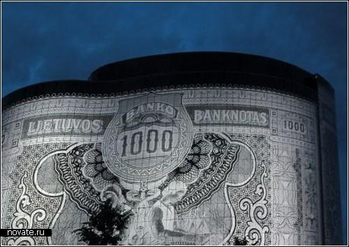 Здание-банкнота для литовских предпринимателей