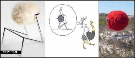 Ostrich Barstool. Барный стул, посвященный страусам