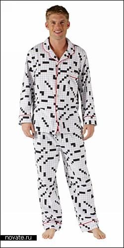 Пижама-головоломка