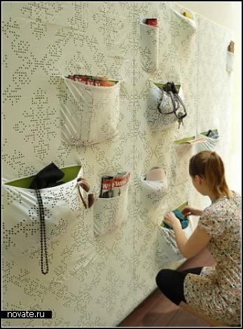 Pocket Wall. Стена-*жилетка* с массой карманов