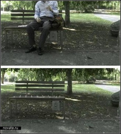 Скамейка с абонплатой Pay & Sit Park Bench