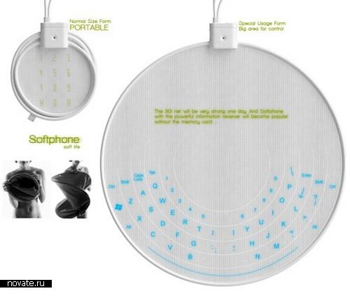 Тканевый телефон от от китайского дизайнера Oian Jiang