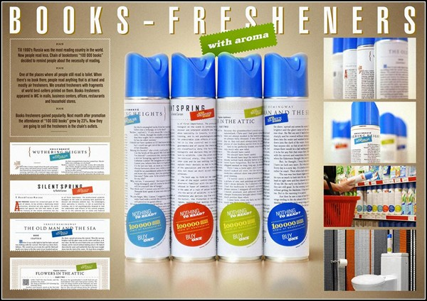 Проект РА «Восход» - книги на освежителях воздуха