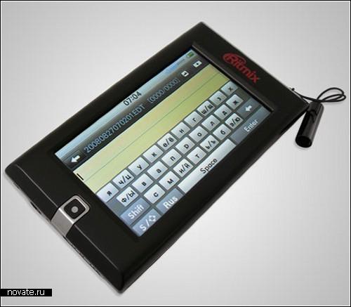 Мультифункциональный плейер Ritmix RF-9800