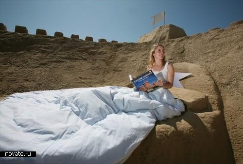 Замок из песка. Гостиница для экстремалов и романтиков