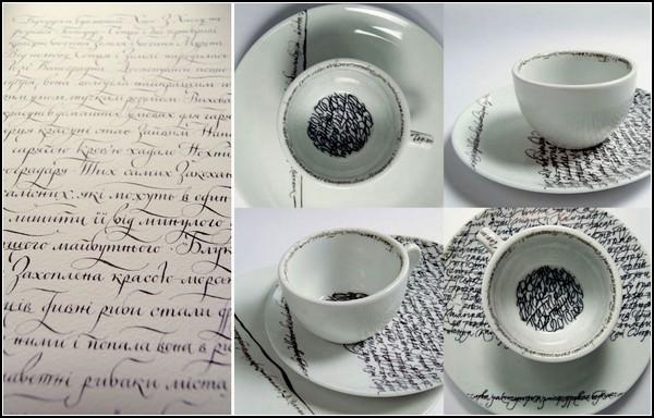 Каллиграфический дизайн сестер Лопухиных (Киев)