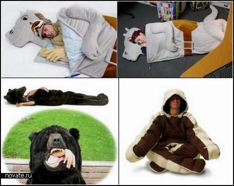 Креативные спальные мешки от дизайнеров
