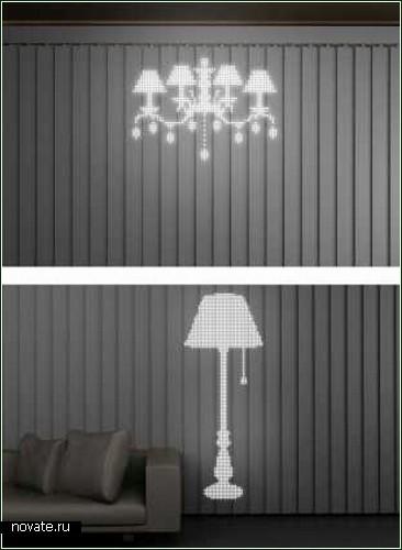 Лампа-невидимка, питающаяся от солнца